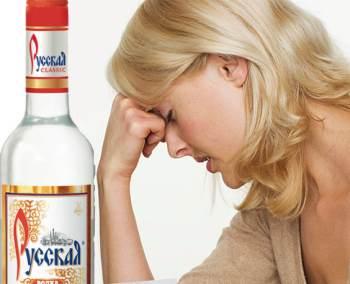 Два – алкогольная зависимость I